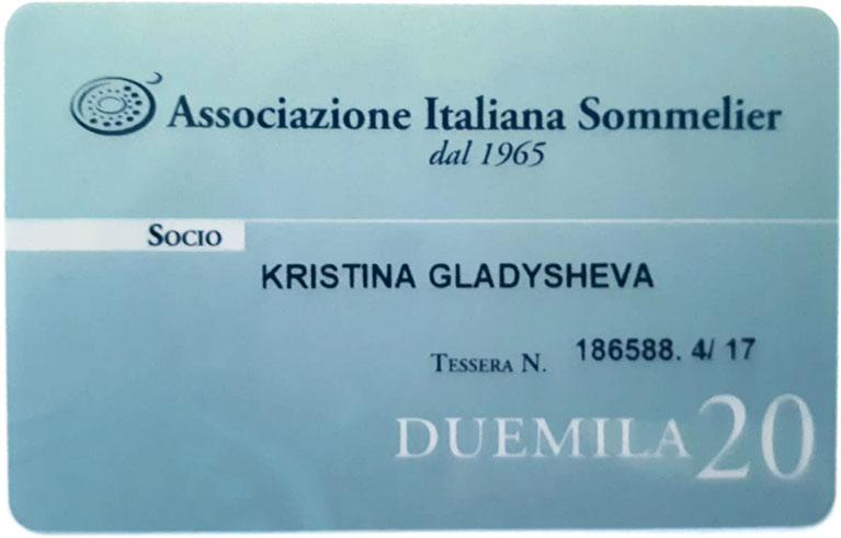 Карточка Члена Итальянской Ассоциации Сомелье